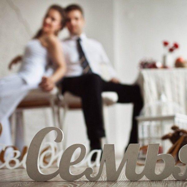 Яку ікону дарують на весілля молодим: поради, традиції, повір`я