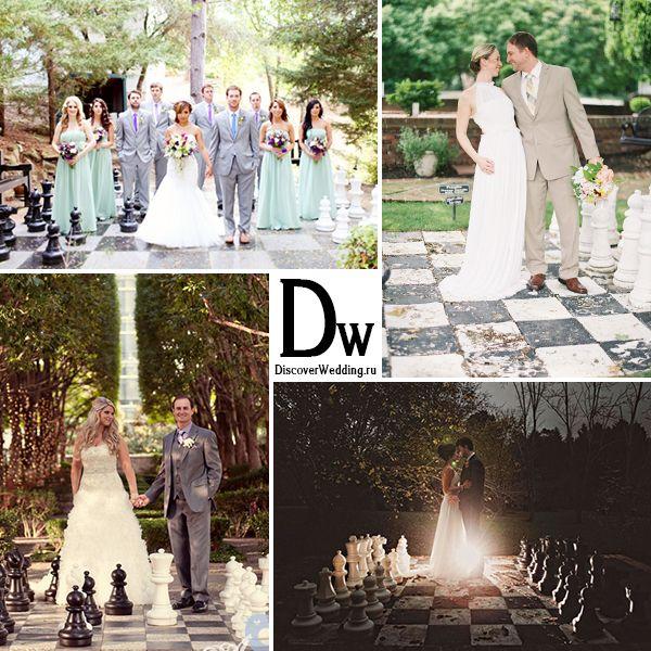 Шахова весілля: організуй королівське торжество!