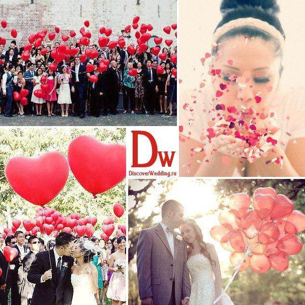 Весілля на день святого валентина - романтичний початок сімейного життя