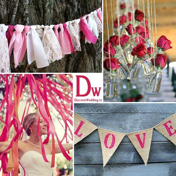 Весілля в малиновому кольорі: правила поєднання кольорів