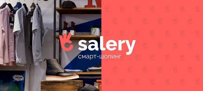 Вибираємо плаття для подружок нареченої: найвигідніші пропозиції на salery.ru