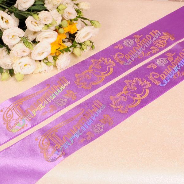 Значки і стрічки для свідків на весілля: поради по виготовленню своїми руками